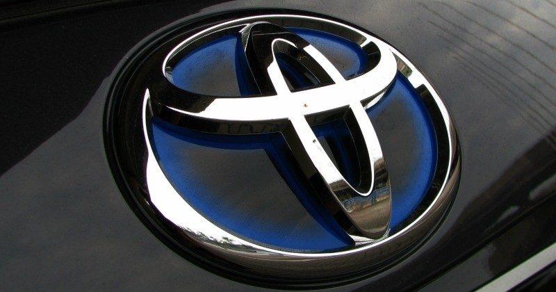 Toyota Otomotiv Fabrikası